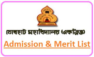 Jorhat College Merit List