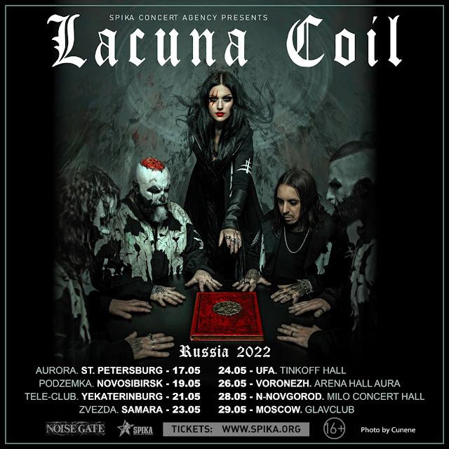 Lacuna Coil в России