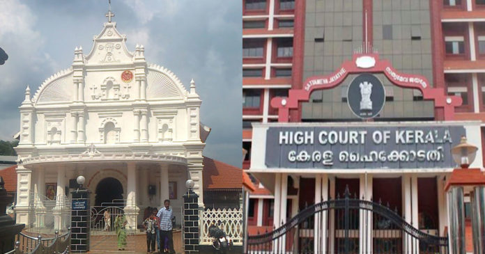 Church dispute over Kothamangalam church; The government appeals to the High Court today,www.thekeralatimes.com