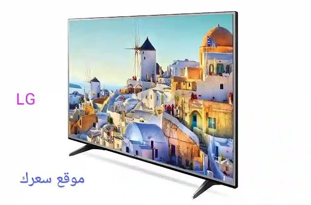 اسعار شاشات lg 55 بوصة سمارت 4k في مصر 2021 بالمميزات والعيوب