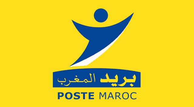 مباراة توظيف 05 مناصب ببريد المغرب آخر أجل 7 اكتوبر 2021
