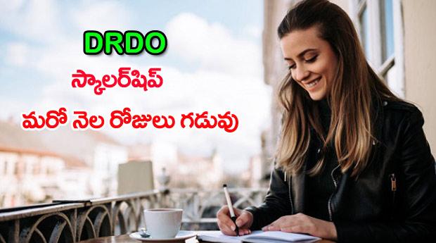 DRDO Scholarship
