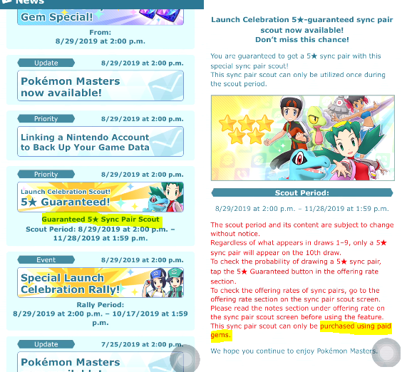 Pokemon Masters Launch Celebration Event Guaranteed 5-Star Scouts for Whales