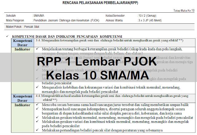 RPP 1 Lembar PJOK Kelas 10 SMA/MA