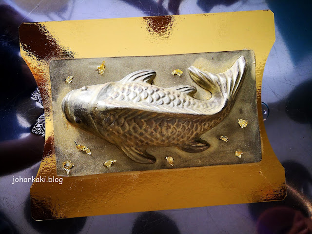 MAD-About-SUCRE-CNY-Prosperity-Carp