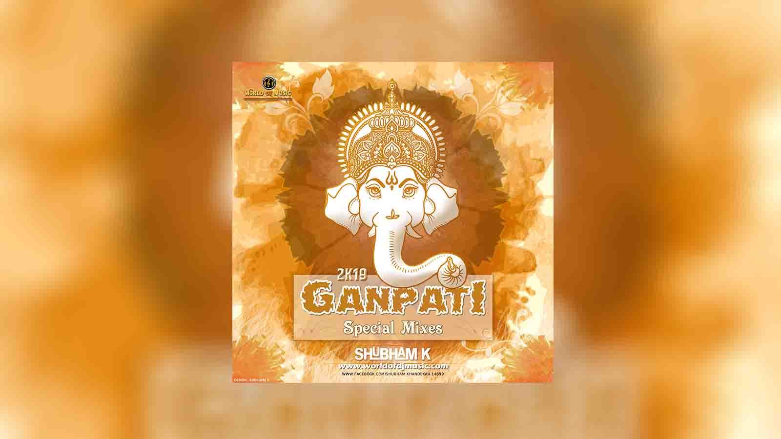 Ranjan Gawala (Kartiki Barge) - DJ Shubham K