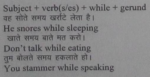 Gerund structure 16 English speaking course in Hindi
