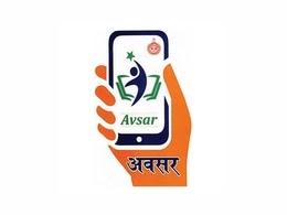 avsar-app-download-android-pc-student-teacher-registration