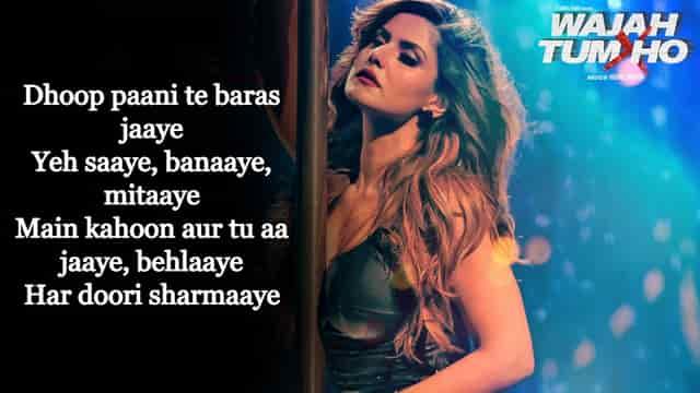 Maahi Ve Lyrics English Ar Rahman