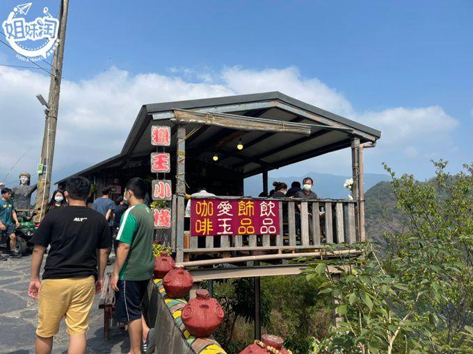神山部落。擁有無敵山景位在最高處的風味愛玉、炒泡麵-獵王小棧