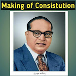Short Note on Making of Indian Constitution