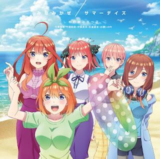 Gotoubun no Hanayome ∬ ~Natsu no Omoide mo Gotoubun~ OP&ED: Minamikaze/Summer Days