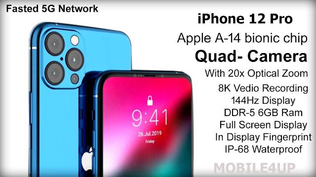 تعرف على سعر ومواصفات iPhone 12 Pro