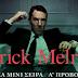 Patrick Melrose | Νέα mini σειρά έρχεται στο πρόγραμμα της Cosmote TV