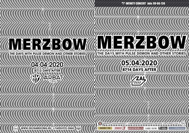 Merzbow в России