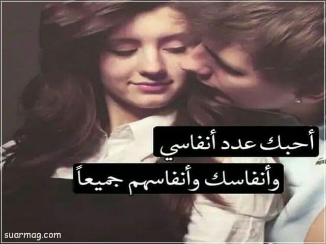 صور جميله عن الحب 9   Beautiful pictures about love 9