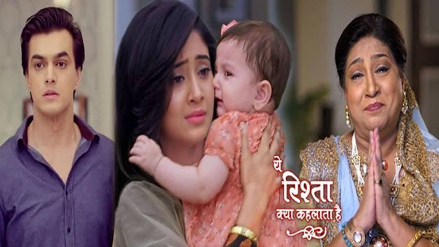 Upcoming Story : New entry in YRKKH to turn Dadi enemy against Kartik Naira and Kaira