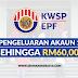 Pengeluaran KWSP: i-SINAR Membolehkan Ahli Yang Terkesan Mengakses Akaun 1 Dengan Amaun Pendahuluan Maksimum Sehingga RM60,000