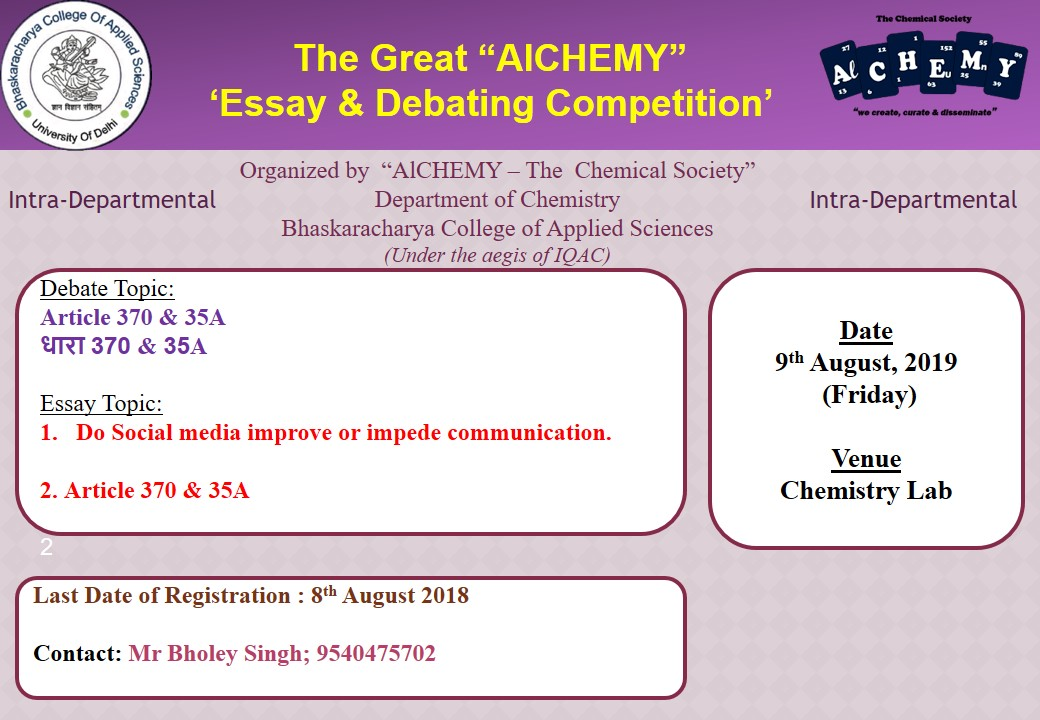 chemistry essay competition