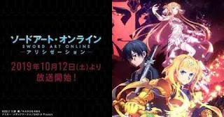 Download Sword Art Online Alicization War of Underworld Reflection 480p | 720p | 1080p Eng Sub
