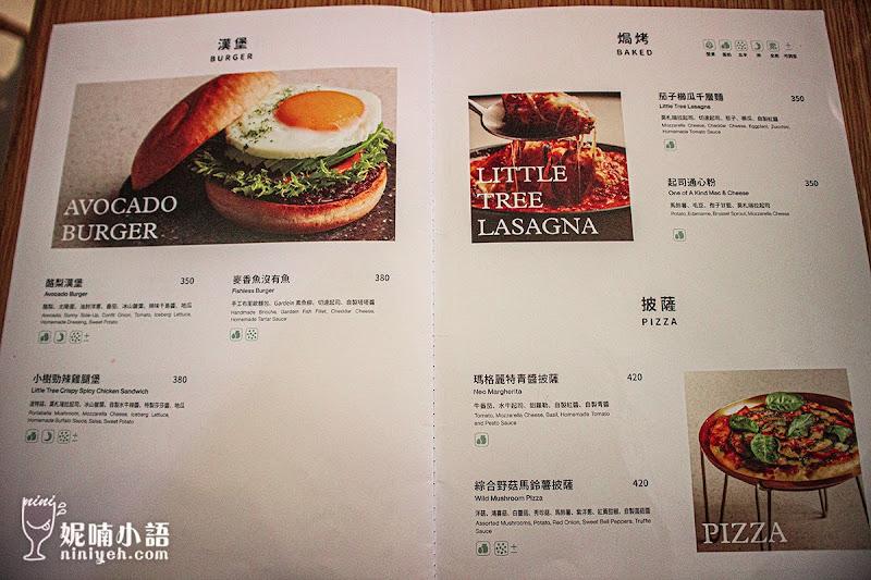 【大安區美食】小小樹食貳敦南店。新潮流最美蔬食餐廳