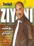Bouchaib Ziani-Lmima Jit L9abrek 2016