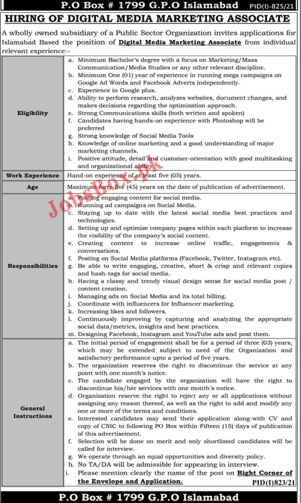 Public Sector Organization PO Box No 1799 Islamabad Jobs 2021