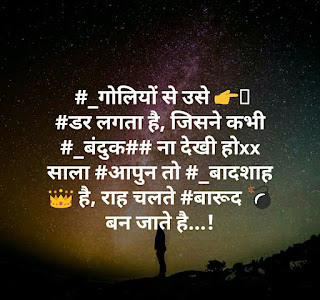 100 + Best Cool Stylish Status Shayari , Cool Attitude Status, Style Status in Hindi और Boys & Girls Status . - Theshayariquotes.xyz