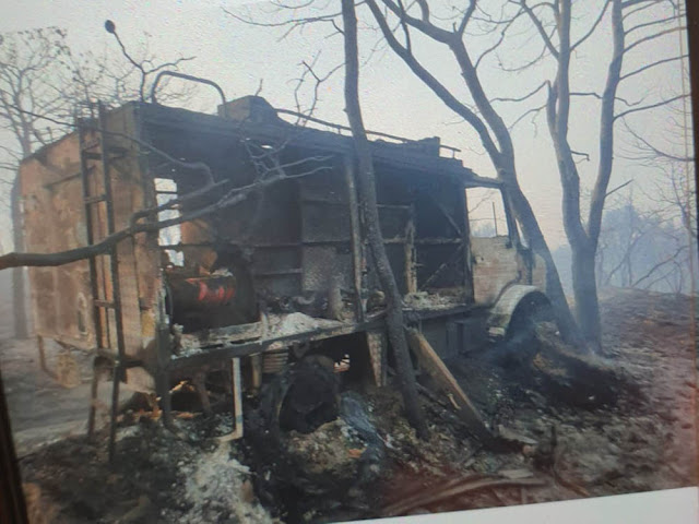 Σε κατάσταση έκτακτης ανάγκης η ανατολική Κορινθία, εκκενώνεται το Σοφικό