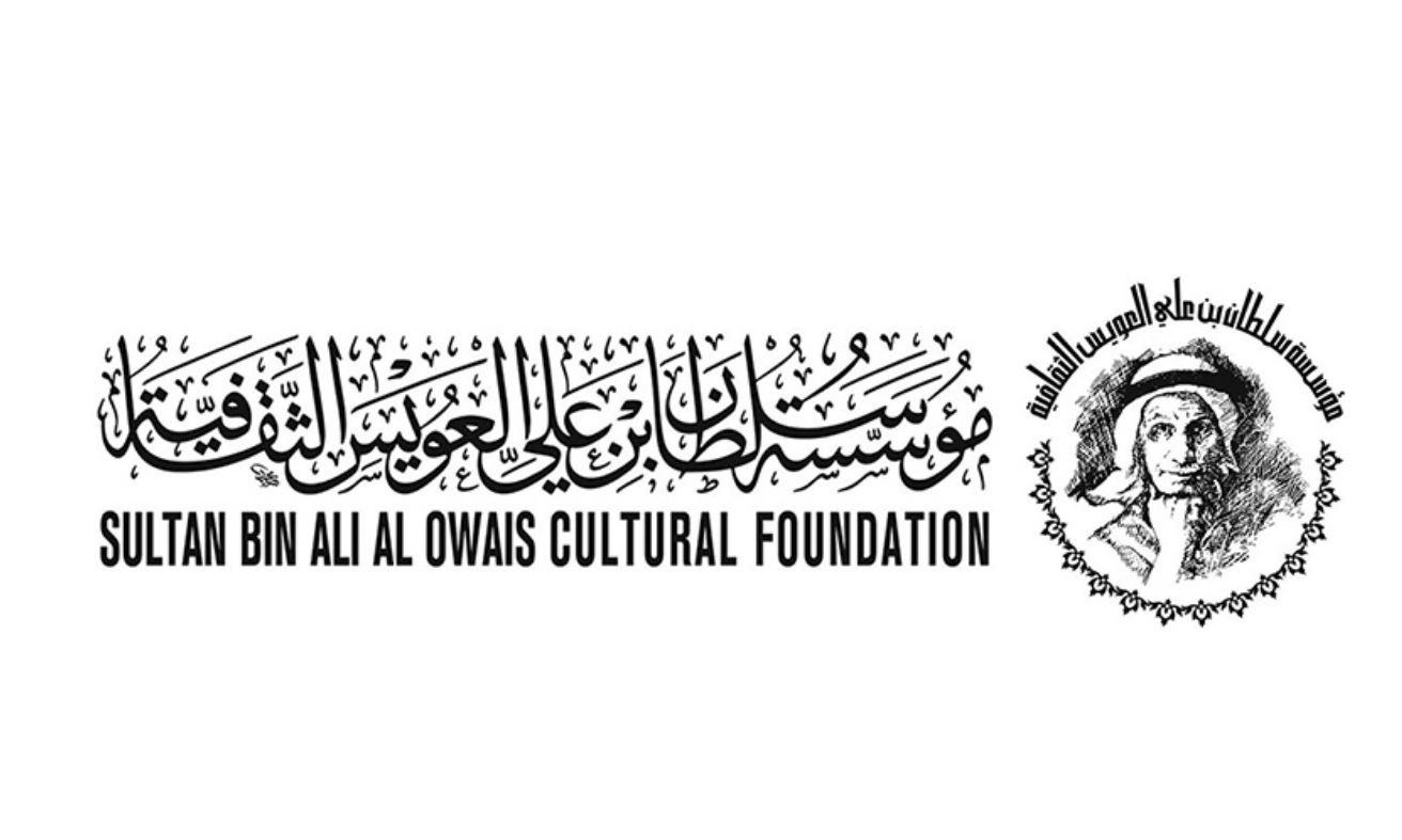 """العويس الثقافية"""" تحتفي بيوم الشعر العالمي"""