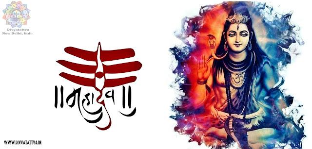 Shiva,Hinduism, Mahadev Wallpapers,Hindu Gods, parvati, meditation, adiyogi