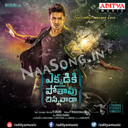 Ekkadiki Pothavu Chinnavada (2016) Telugu Movie Audio CD Front Covers, Posters, Pictures, Pics, Images, Photos, Wallpapers