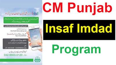 Insaf Imdad Punjab Gov Program form and App Download