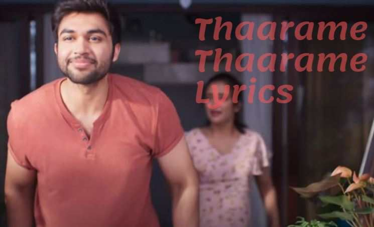Thaarame Thaarame Lyrics