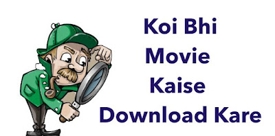 new movie download kaise kare