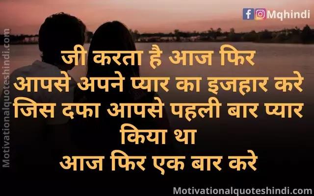 Husband Wife Sad Shayari Images