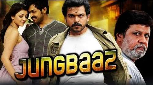 Poster Of Jungbaaz 2017 Hindi Dubbed 500MB HDRip 720p HEVC Free Download Watch Online downloadhub.in