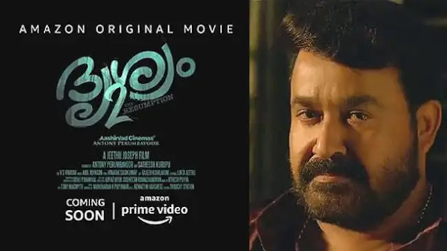 [Review] Drishyam 2: Mohanlal's Stunning Performance in Malayalam Crime Thriller Analysis