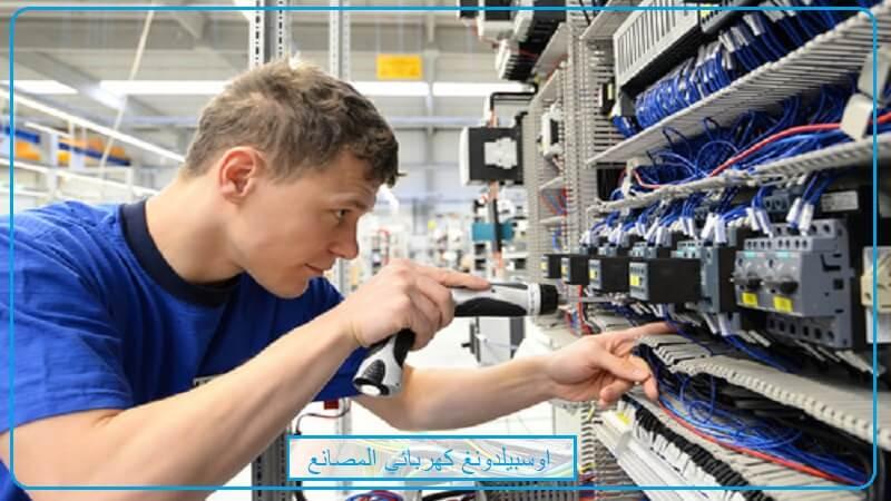 جميع المعلومات عن اوسبيلدونغ كهربائي المصانع Elektroniker/in für Betriebstechnik في المانيا باللغة العربية 2020 2021 2022 2023 2024 2025 2026 اوسبيلدونغ B1 h,sfdg+,kz sig اوسبيلدونغ سهل اوسبيلدونغ  Betriebstechnik