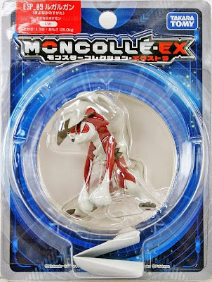 Lycanroc figure Midnight form Takara Tomy Monster Collection M series