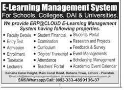 E-Learning Management System Lahore