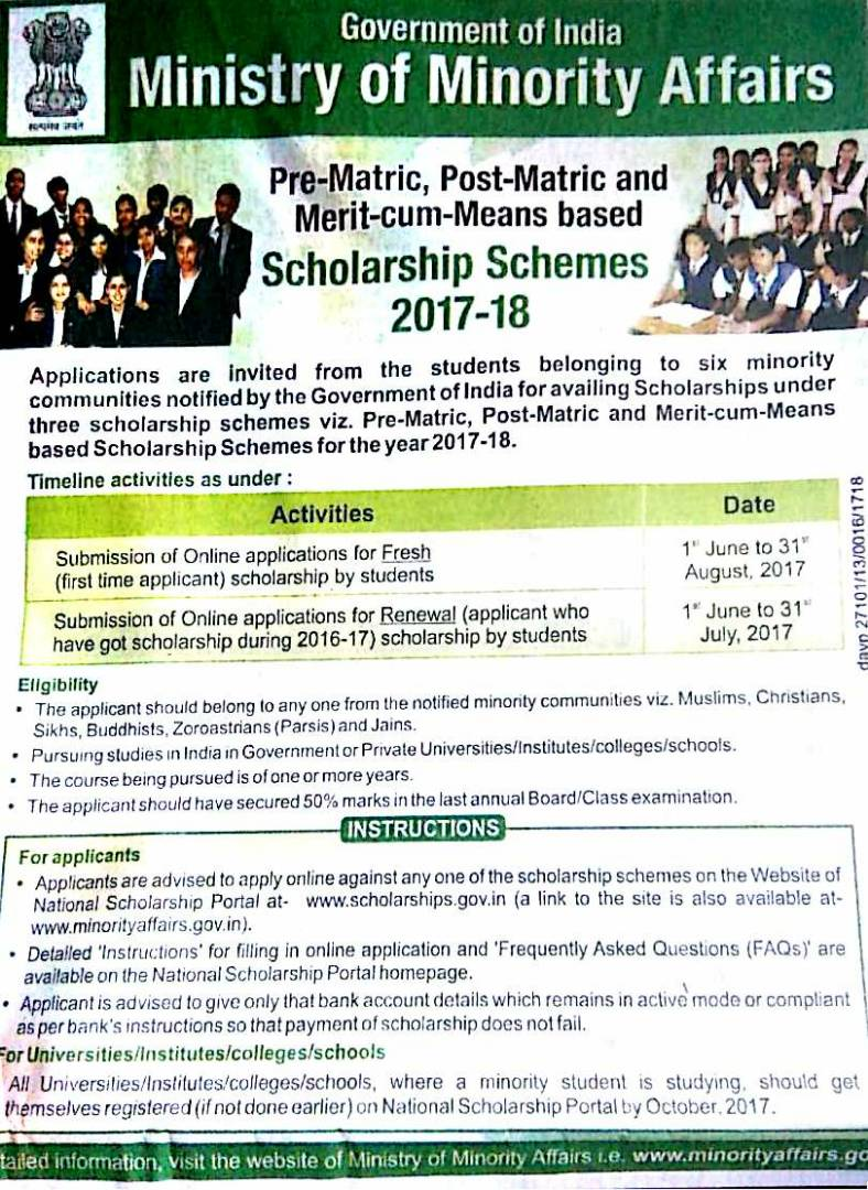Scholarship updates for india minhaj youth league scholarship in order to apply online please visit the website through url scholarships link to the site is also provided in the website of the ministry of altavistaventures Choice Image