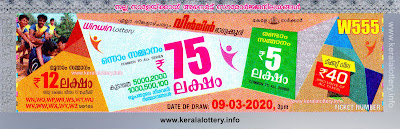 "Keralalottery.info, ""kerala lottery result 9 3 2020 Win Win W 555"", kerala lottery result 9-3-2020, win win lottery results, kerala lottery result today win win, win win lottery result, kerala lottery result win win today, kerala lottery win win today result, win winkerala lottery result, win win lottery W 555 results 9-3-2020, win win lottery w-555, live win win lottery W-555, 9.3.2020, win win lottery, kerala lottery today result win win, win win lottery (W-555) 09/03/2020, today win win lottery result, win win lottery today result 09-03-2020, win win lottery results today 9 3 2020, kerala lottery result 09.03.2020 win-win lottery w 555, win win lottery, win win lottery today result, win win lottery result yesterday, winwin lottery w-555, win win lottery 9.3.2020 today kerala lottery result win win, kerala lottery results today win win, win win lottery today, today lottery result win win, win win lottery result today, kerala lottery result live, kerala lottery bumper result, kerala lottery result yesterday, kerala lottery result today, kerala online lottery results, kerala lottery draw, kerala lottery results, kerala state lottery today, kerala lottare, kerala lottery result, lottery today, kerala lottery today draw result, kerala lottery online purchase, kerala lottery online buy, buy kerala lottery online, kerala lottery tomorrow prediction lucky winning guessing number, kerala lottery, kl result,  yesterday lottery results, lotteries results, keralalotteries, kerala lottery, keralalotteryresult, kerala lottery result, kerala lottery result live, kerala lottery today, kerala lottery result today, kerala lottery"