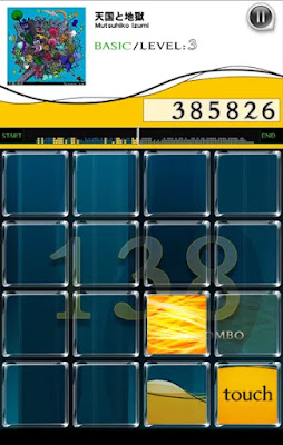 jubeat plus free music game for android