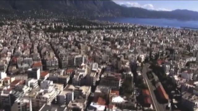 «Εξοικονομώ»: ΠΑΝΙΚΟΣ στις συνελεύσεις για το ΑΦΜ πολυκατοικίας