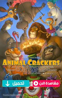 مشاهدة وتحميل فيلم Animal Crackers 2017 مترجم عربي