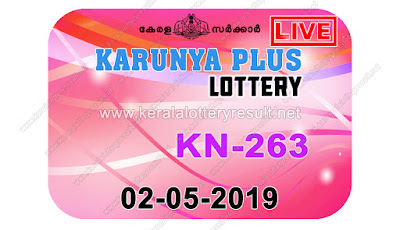 KeralaLotteryResult.net, kerala lottery kl result, yesterday lottery results, lotteries results, keralalotteries, kerala lottery, keralalotteryresult, kerala lottery result, kerala lottery result live, kerala lottery today, kerala lottery result today, kerala lottery results today, today kerala lottery result, sthree sakthi lottery results, kerala lottery result today sthree sakthi, sthree sakthi lottery result, kerala lottery result sthree sakthi today, kerala lottery sthree sakthi today result, sthree sakthi kerala lottery result, live sthree sakthi lottery SS-263, kerala lottery result 02.05.2019 sthree sakthi SS 263 02 may 2019 result, 02 05 2019, kerala lottery result 02-05-2019, sthree sakthi lottery SS 263 results 02-05-2019, 02/05/2019 kerala lottery today result sthree sakthi, 02/5/2019 sthree sakthi lottery SS-263, sthree sakthi 02.05.2019, 02.05.2019 lottery results, kerala lottery result May 02 2019, kerala lottery results 02th May 2019, 02.05.2019 week SS-263 lottery result, 2.5.2019 sthree sakthi SS-263 Lottery Result, 02-05-2019 kerala lottery results, 02-05-2019 kerala state lottery result, 02-05-2019 SS-263, Kerala sthree sakthi Lottery Result 2/5/2019
