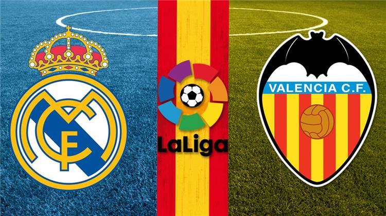 بث مباشر مباراة ريال مدريد وفالنسيا