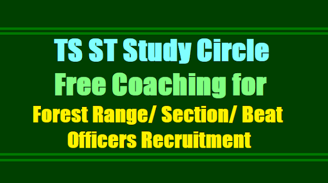 TS ST Study Circles Free Coaching for Forest Range/ Section/ Beat Officers Recruitment 2017
