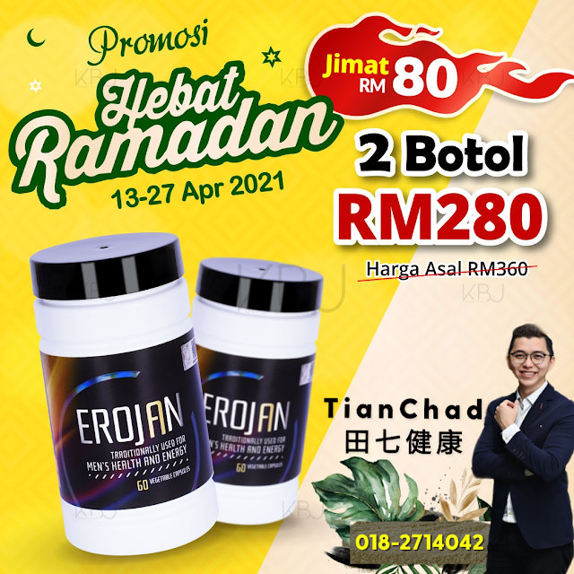 EROJAN Promotion 2021 April - Buy two bottles at RM280 instead of RM360